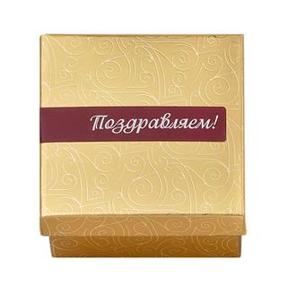 Gift 134 gold handmade Chocolates 60g