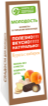 Sweets 'Dried apricots with ginger' in dark chocolate, 120 g