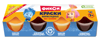 Marmalade Fixi-Inks (Sugar Free)