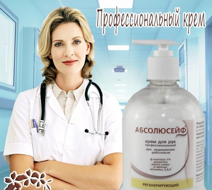 "Cream for hands ""Absoluteit regenerating"" with dispenser, 500 ml"