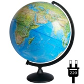 Earth globe physical backlit