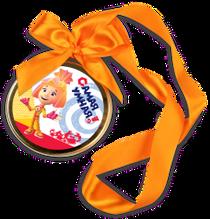 Chocolate medal 'Simka'