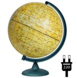 Backlit Moon Globe