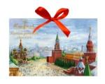 Souvenir Chocolate 'Red Square'