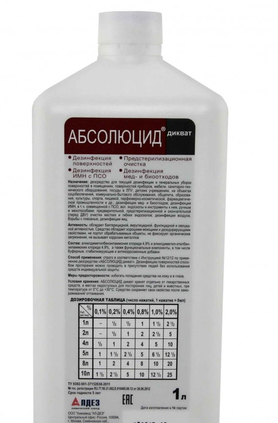 Absolute Diquat, the preparation of cleaning and disinfectant, 1 litre