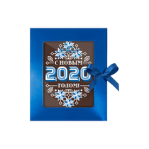 Postcard 'happy New year!' Chocolate 100g