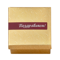 Gift 134 Golden Bean 'Mandarin' in white chocolate 60g
