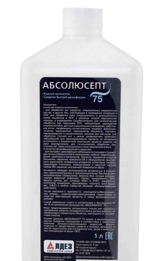 Absolutepath-75, Skin antiseptic ready-to-use, 1 l