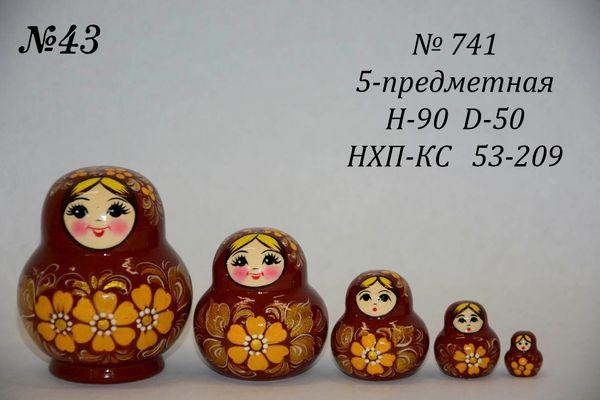 Vyatka souvenir / 5-piece matryoshka № 741