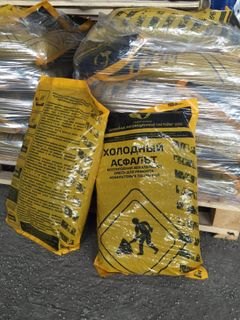 Cold asphalt (packaged) - a mineral-organic mixture for patching pavement in bags of 30 kg