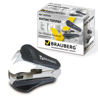 BRAUBERG / Staple remover