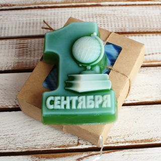Handmade soap First September with a Globe