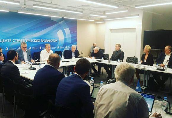 Das Seminar «die Rolle von Plattformen im realen Sektor der Wirtschaft»
