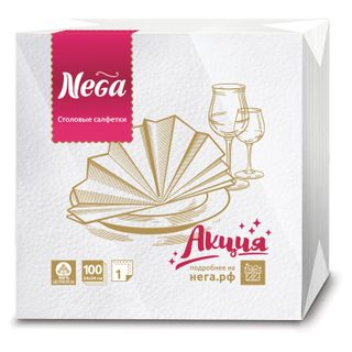NEGA / White paper napkins, 24x24 cm, 100% cellulose, 100 pieces