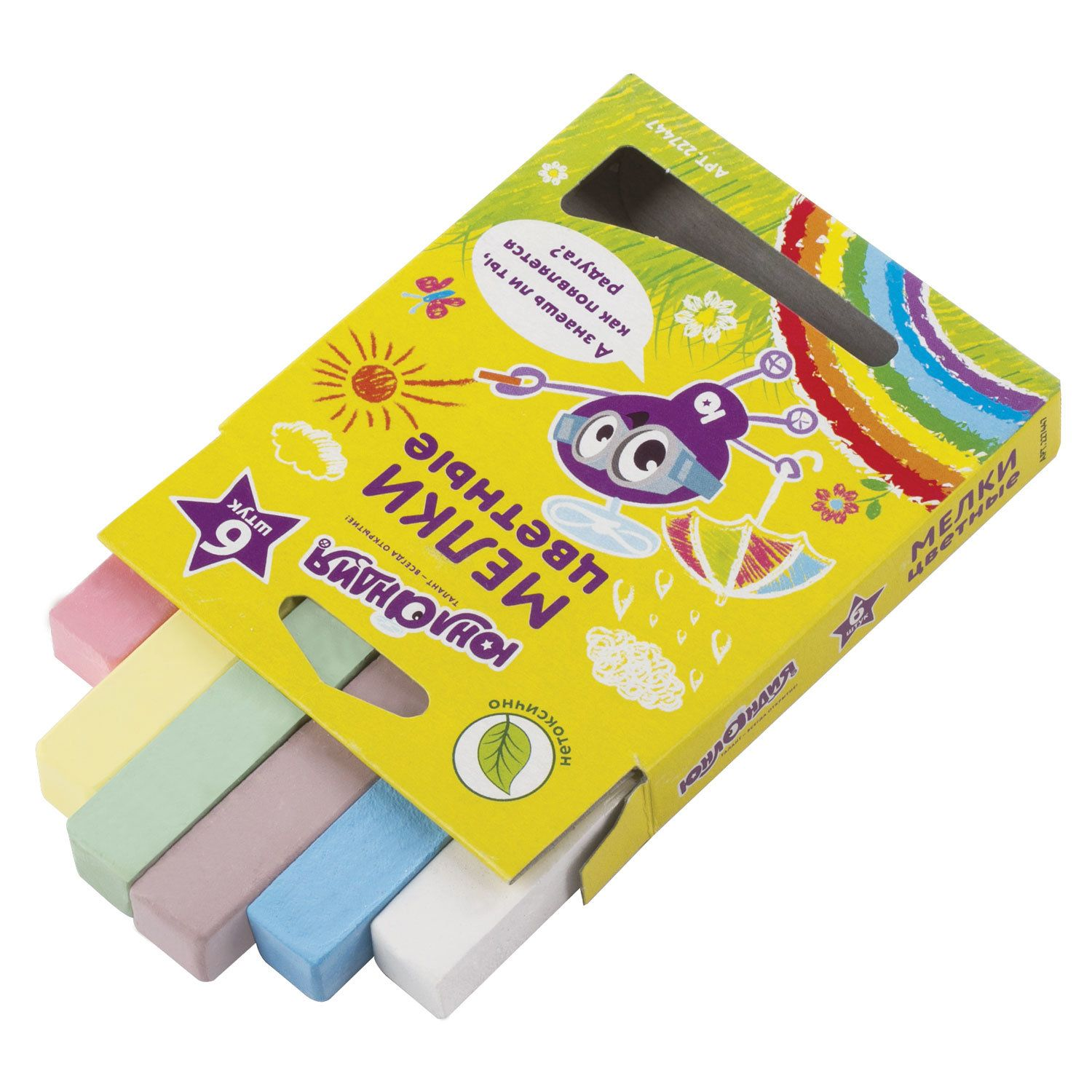 """Chalk colored ONLANDIA """"UNLANDED AND the WORLD"""", SET of 6 PCs, square"""