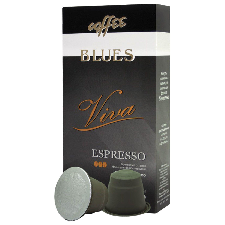"NESPRESSO / Capsules for coffee machines ""Viva"", natural coffee, BLUES, 10 pcs. x 5 g"