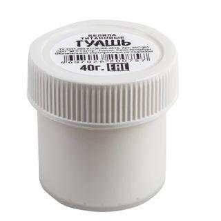 Gouache art 1 PC RANGE, 40 ml, titanium white