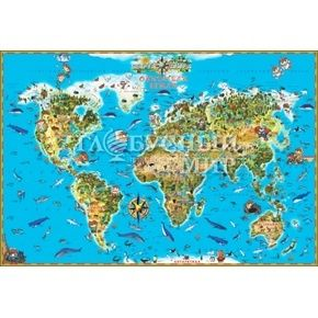 World map. The inhabitants of the earth