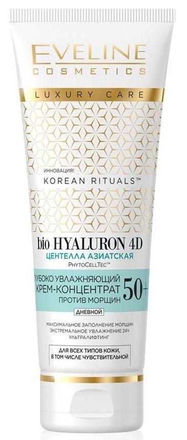 Deep moisturizing cream-concentrate anti-wrinkle day-50+series korean ritualstm, Eveline, 50 ml