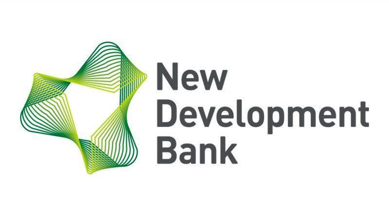 在德班,金砖国家商业理事会会见了新开发银行的代表