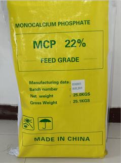 Monocalcium Phosphate (MCP) 22%min