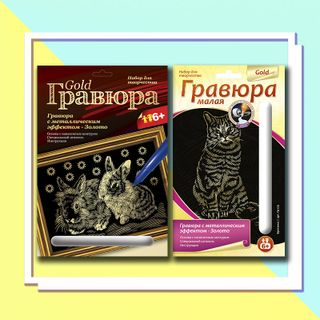 Engraving - developing toy-set for children's creativity