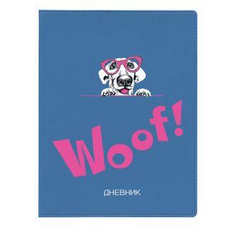 Diary 1-11 class, leather (light), polymer sticker, lass, 48 sheets, ALT, Smart dog