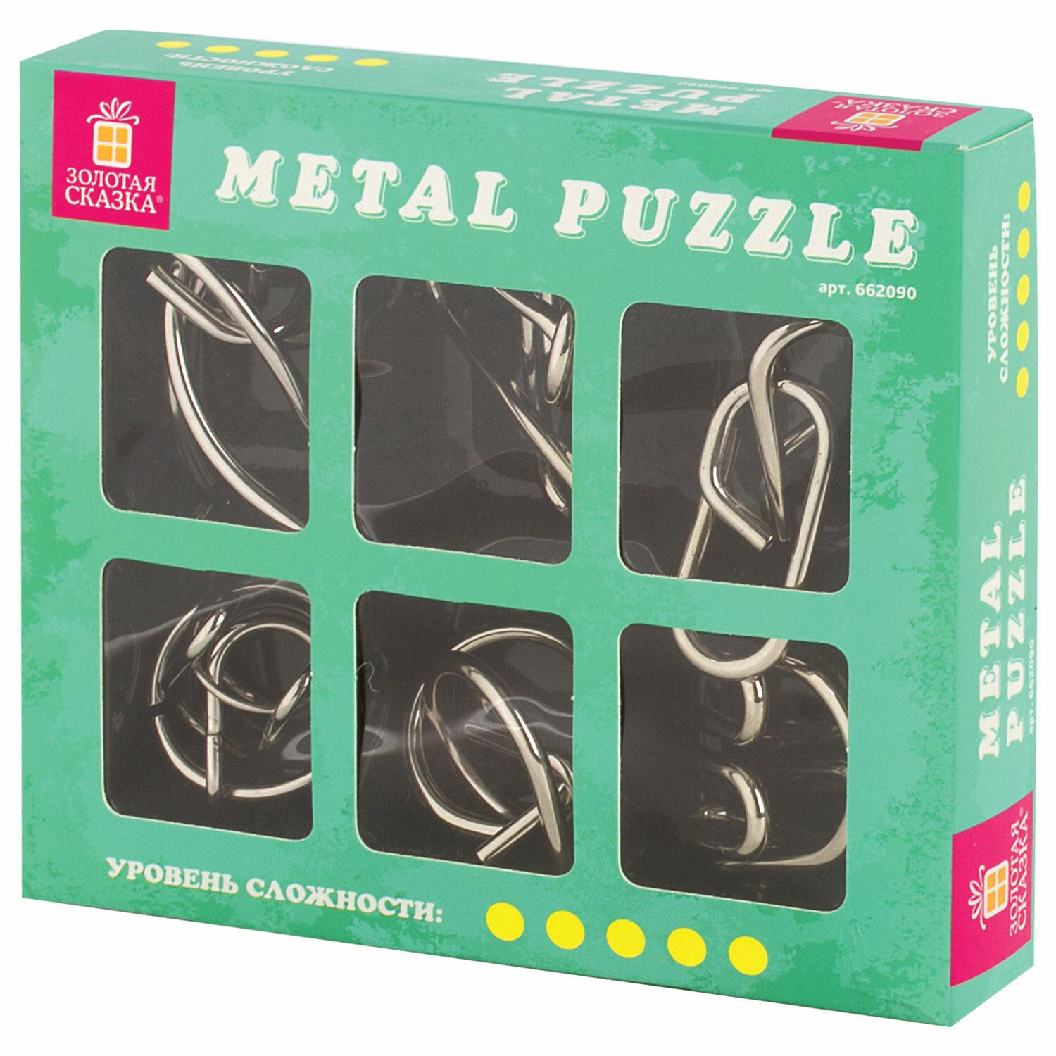 """GOLDEN FAIRY TALE / Metal puzzles (difficulty level """"PRO""""), set of 6 pieces"""