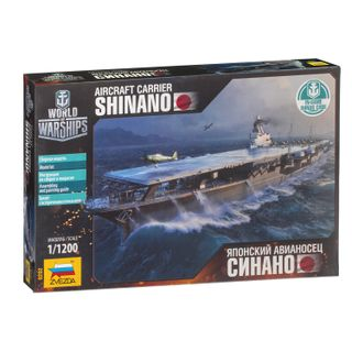 Model for bonding SHIP,