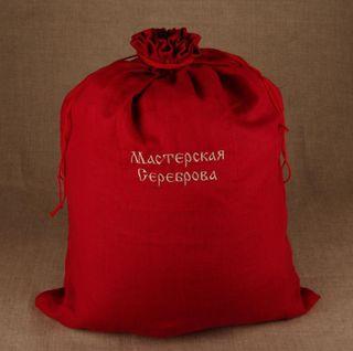 Tool bag 460 × 560 mm