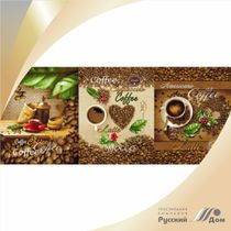 Canvas waffle No. 554-1P Coffee
