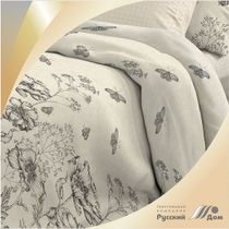 Percale printed Bed linen