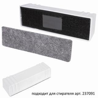 Swipe replacement magnetic eraser for BRAUBERG