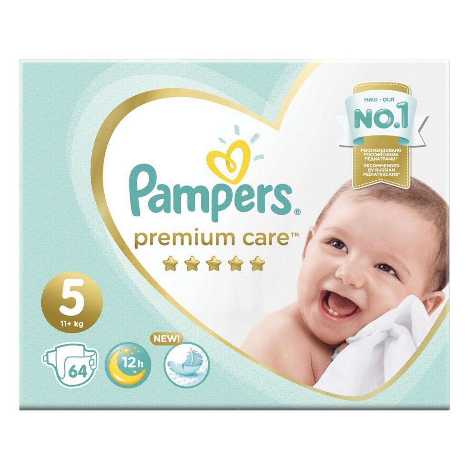 """PAMPERS / """"Premium Care"""" diapers, size 5 (11+ kg), 64 pcs."""
