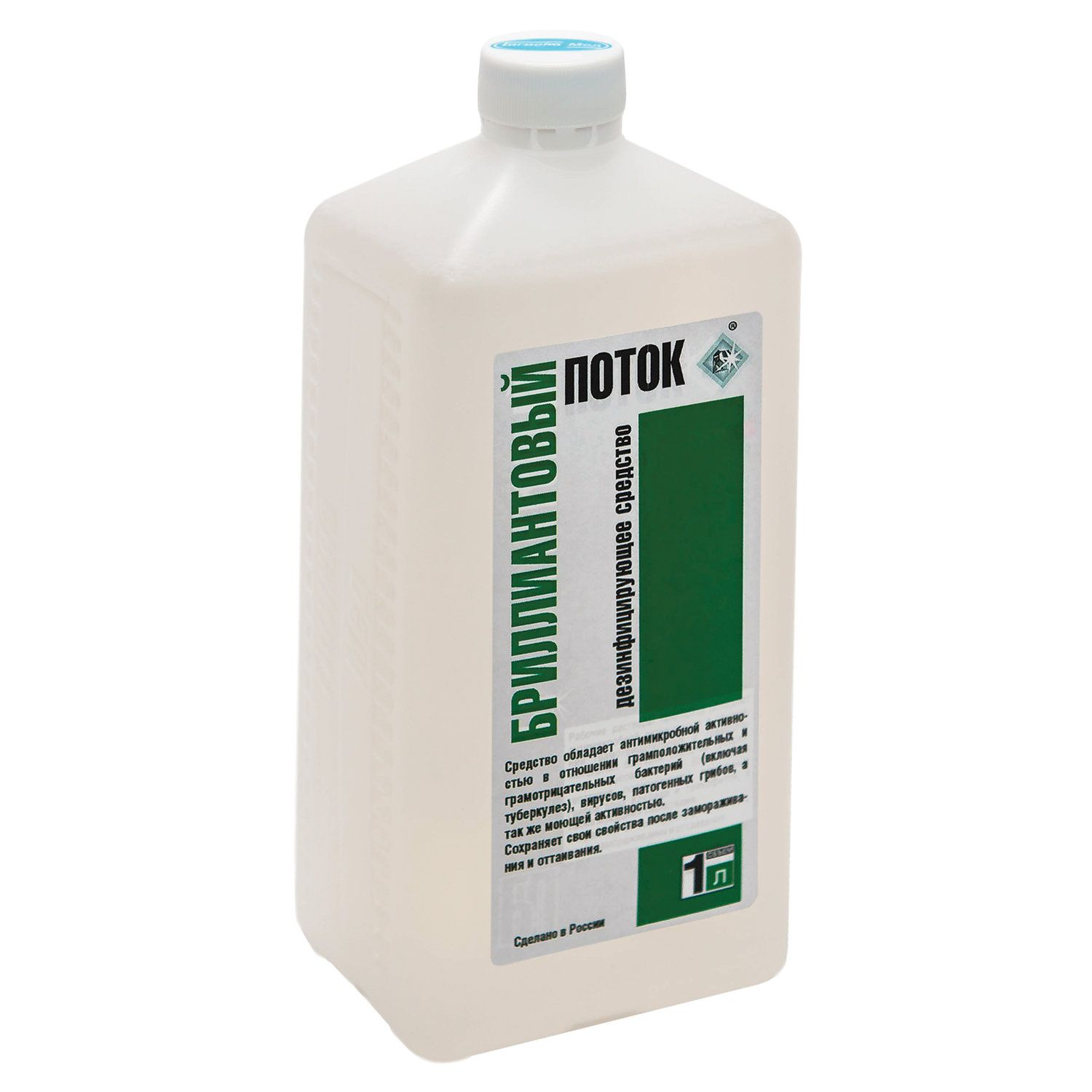 BRILLIANT / Disinfectant BRILLIANT FLOW 1 l, concentrate