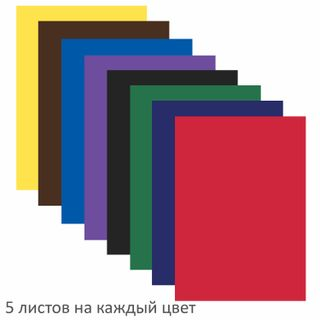 Colored paper A4 coated (glossy), 40 sheets, 8 colors, on a bracket, BRAUBERG, 200х280 mm
