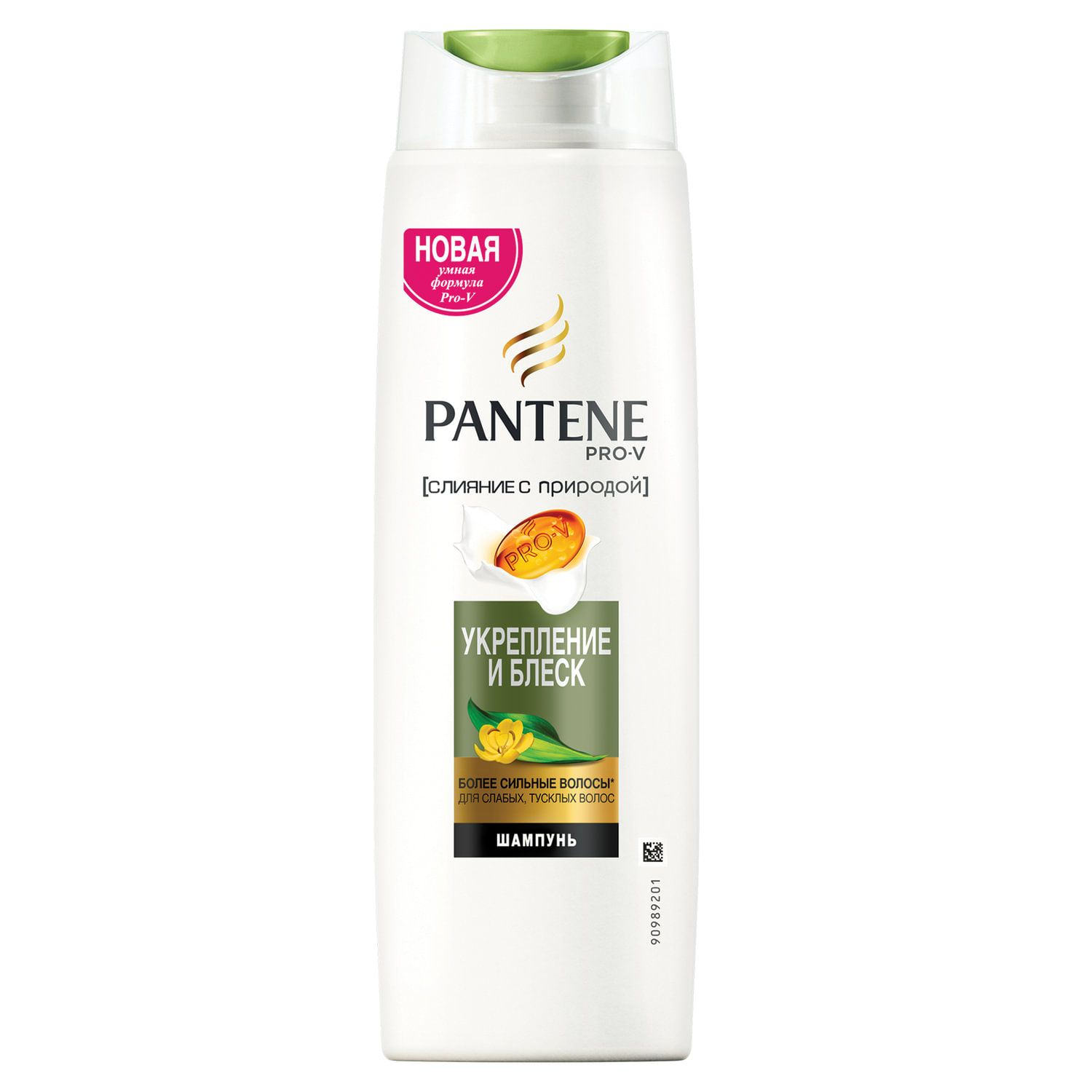 "Shampoo 400 ml, PANTENE ""Merging with nature"", strengthening and shine"