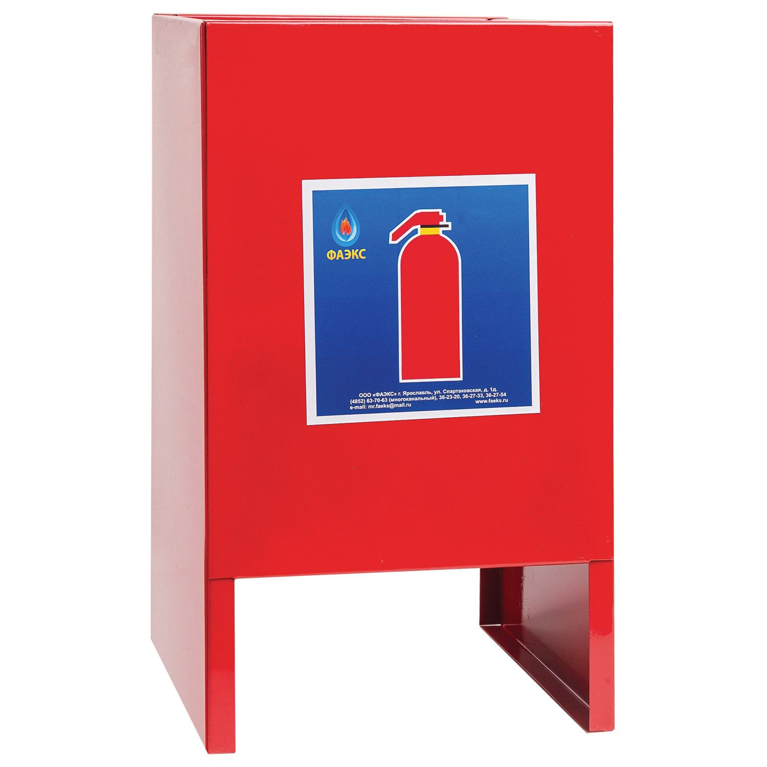 ZPU Alyum YARPOZH / Stand for a fire extinguisher universal, D-180 mm, up to 12 kg, OP-5, -6, -8, -10, welded, P-20