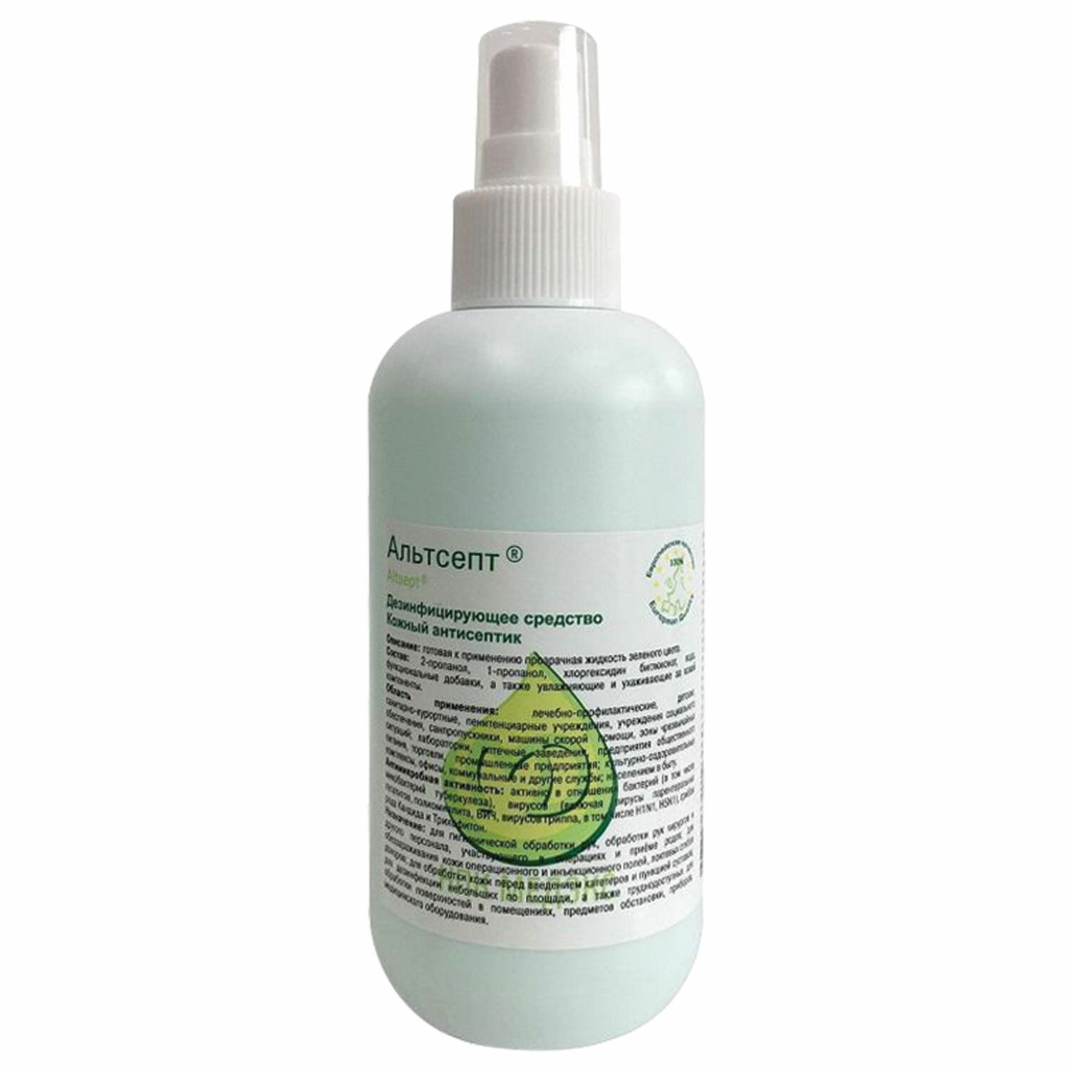 ALTSEPT / Antiseptic, skin disinfecting alcohol-containing 70% ready-made solution, spray, 200 ml