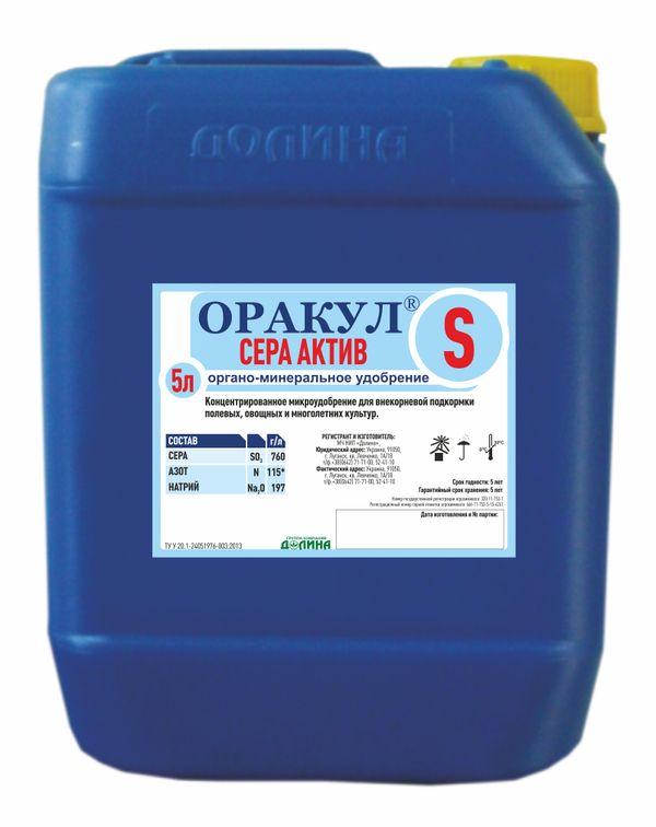 Oracle / Microfertilizer sulfur active, 5 liters