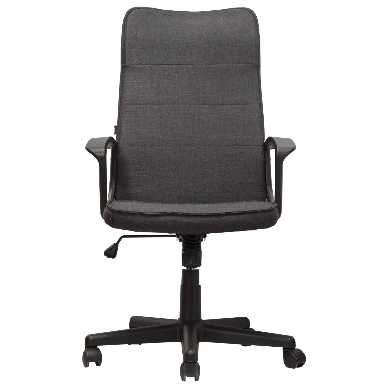 "Office chair BRABIX ""Delta EX-520"", fabric, gray"