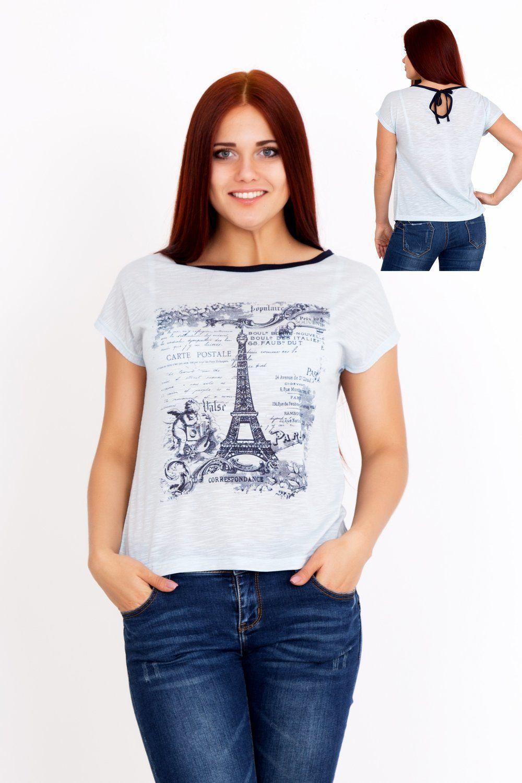 Lika Dress / T-shirt Paris Art. 2424