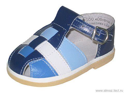 "Children's shoes ""Almazik"" 0-93 for boys"