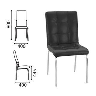 Dining chair, cafe, Ralph house, chrome frame, leather, black