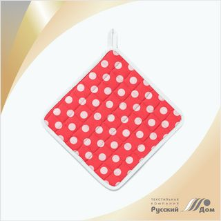 Potholder quilted Pea