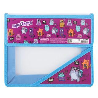 Folder for notebooks INLANDIA, A5, plastic, 2 compartments, plastic, Velcro flap,