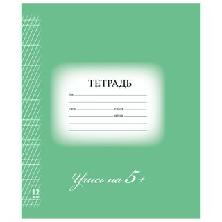 """Notebook 12 sheets BRAUBERG ECO """"5-KA"""" frequent oblique line, cover thick coated paper, GREEN"""