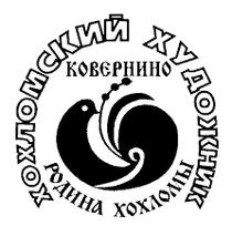 Khokhloma artist, OJSC