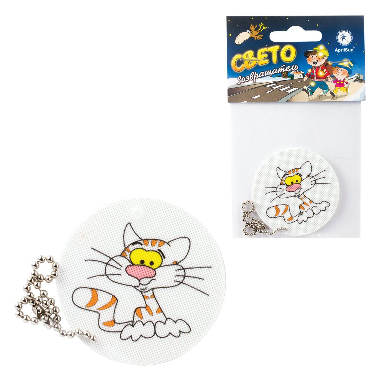 """AprilSun / Keychain-pendant reflective """"Cat"""" 50 mm"""