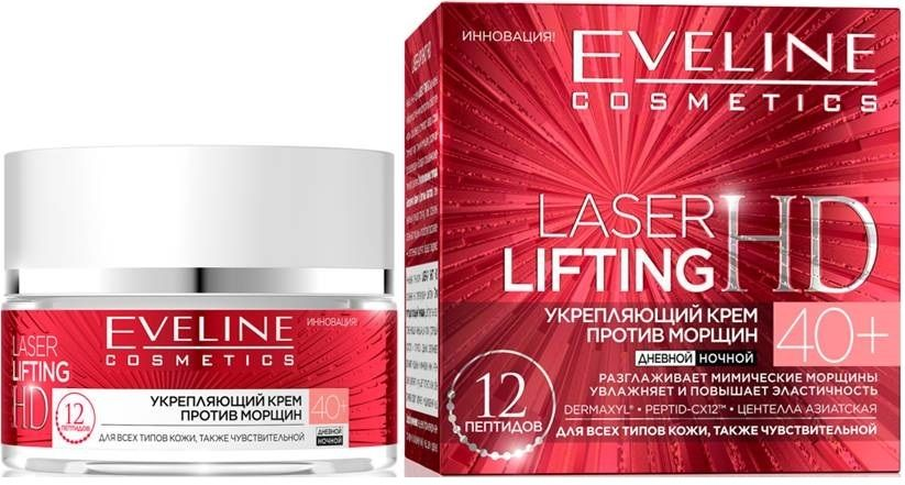 Firming cream anti-wrinkle 40+ series laser lifting hd, Eveline, 50 ml